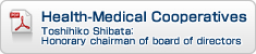 Health-Medical Cooperatives / Toshihiko Shibata:Honorary chairman of board of directors